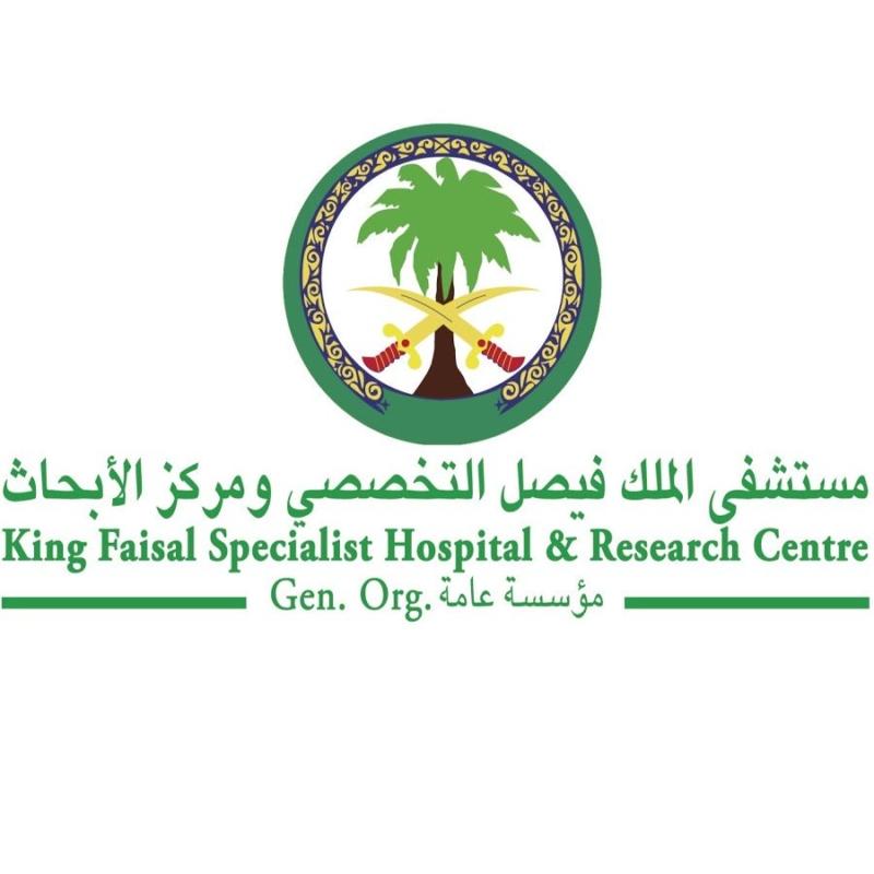 10 #وظائف شاغرة لدى مستشفى الملك فيصل التخصصي - المواطن