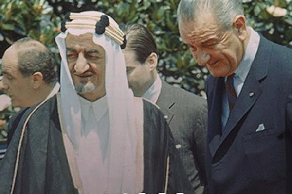 الذاكرة الدبلوماسية تفتح خزائنها بصورة للملك فيصل