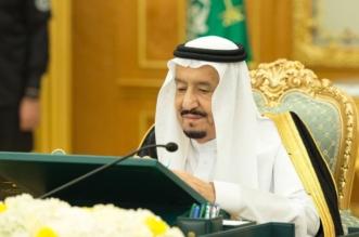 برئاسة الملك .. الوزراء يوافق على ضوابط إحداث مدارس التعليم العام - المواطن