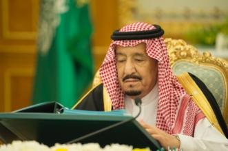 برئاسة الملك .. الوزراء يوافق على قيام وزارة التعليم بتطبيق ضوابط التثبيت على المعلمات البديلات - المواطن
