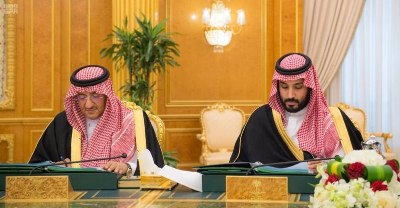 برئاسة الملك.. مجلس الوزراء يقر صرف بدلات لمنسوبي الجمارك لـمدة 3 سنوات - المواطن