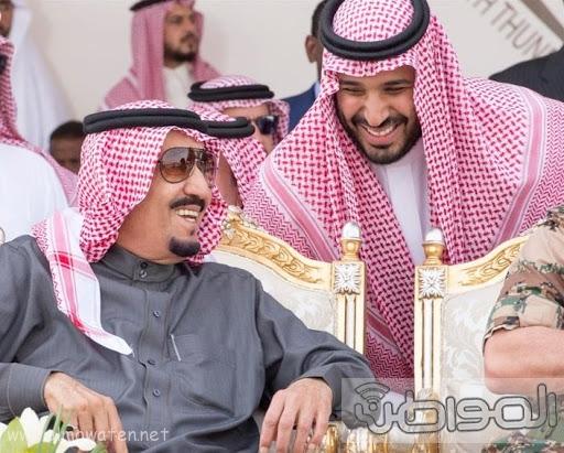 الملك- محمد بن سلمان