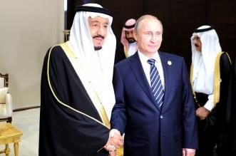 بالصور.. #خادم_الحرمين يلتقي #بوتين على هامش #قمة_العشرين - المواطن
