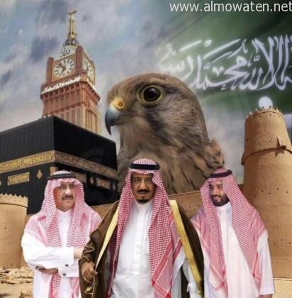 الملك-ومحمد-بن-نايف-ومحمد-بن-سلمان