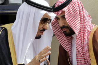 أوامر وبيانات وتوجيه ملكي .. السعودية دولة الحزم والشفافية - المواطن