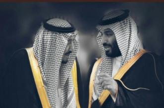 الجدّية في تطلّعات سلمان الحزم وتحرّكات محمد العزم عنوان السعودية الجديدة - المواطن