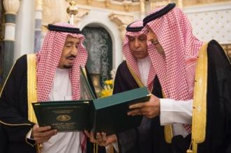 الملك يتسلم تقرير ديوان المراقبة المتضمن الإنجازات ونتائج المراجعة المالية ورقابة الأداء - المواطن