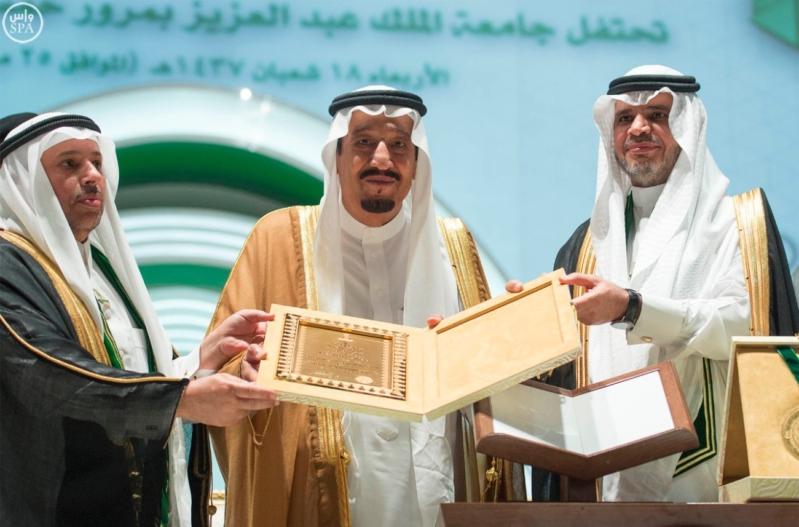 الملك يتسلم شهادة فخرية من جامعة عبد العزيز