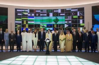 الملك يدشن مركز اعتدال بمشاركة ترامب والرؤساء العرب