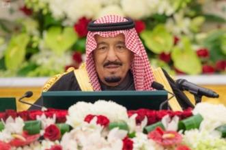 #عاجل.. السعودية تنجح بتخفيض العجز في 2016 عن التوقعات والتقديرات - المواطن
