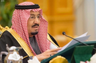 بعد قليل .. خادم الحرمين الشريفين الملك سلمان بن عبدالعزيز يعلن ميزانية عام 2018 - المواطن