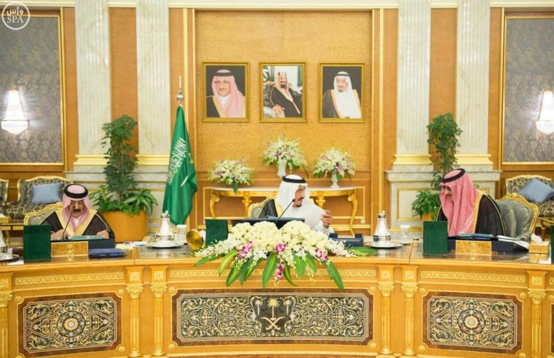 الملك يرأس جلسة الوزراء