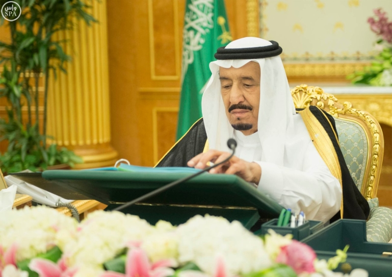 الملك يرأس جلسة الوزراء1