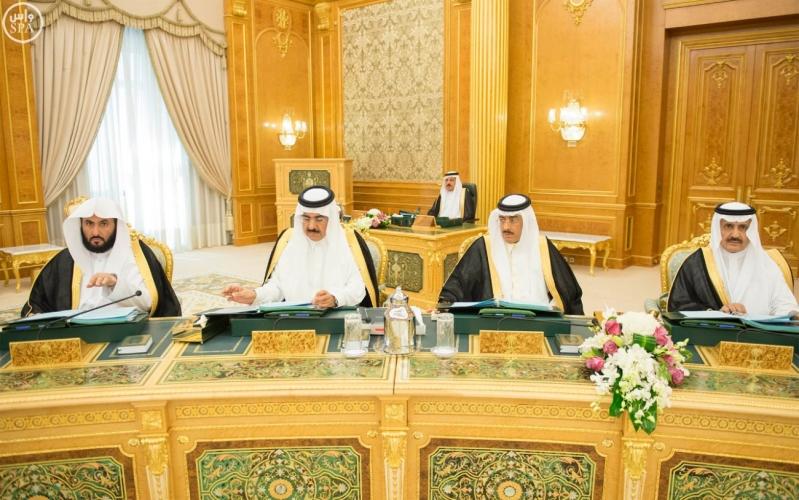 الملك يرأس جلسة الوزراء12