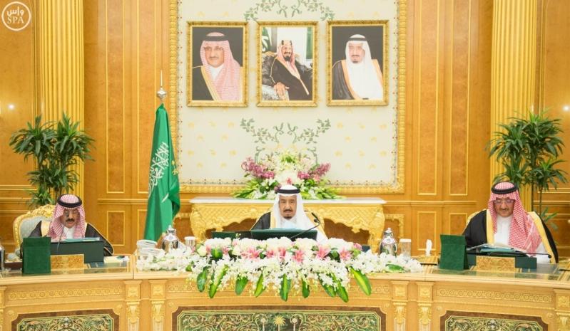 الملك يرأس جلسة الوزراء3