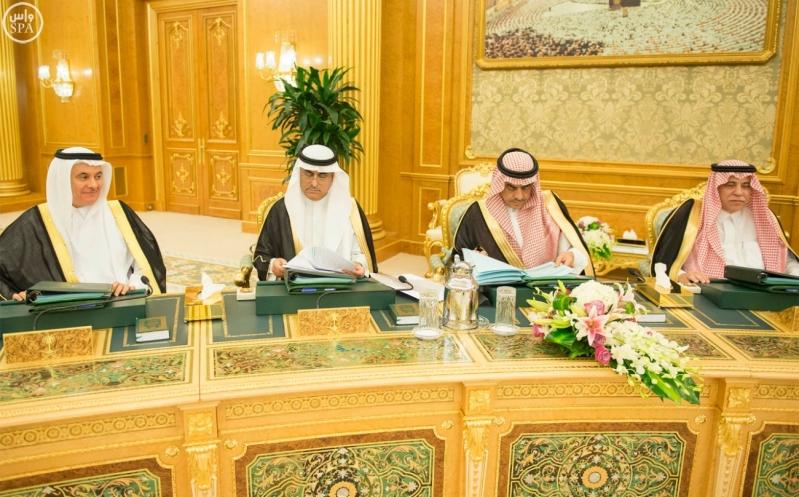 الملك يرأس جلسة الوزراء7