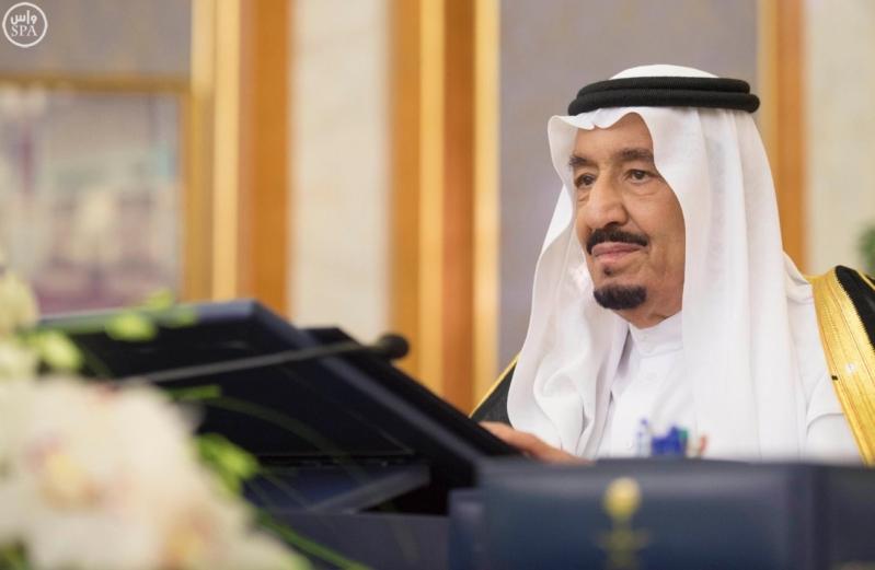 الملك يرأس جلسة مجلس الوزراءِ