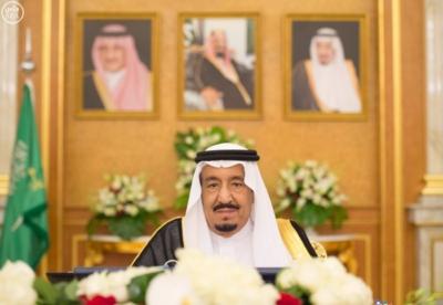 الملك يرأس جلسة مجلس الوزراءِ1