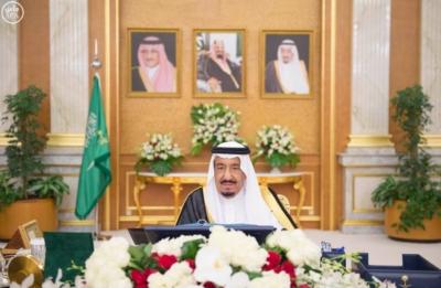 الملك يرأس جلسة مجلس الوزراءِ3