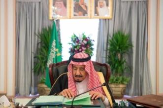 شاهد .. صور ترأس الملك لجلسة مجلس الوزراء في قصر العزيزية بالخبر - المواطن