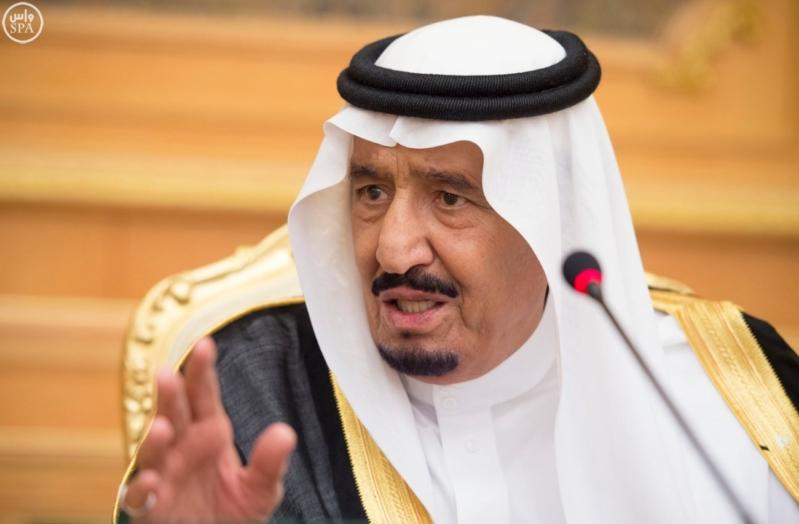 الملك يرأس جلسة مجلس الوزراء1