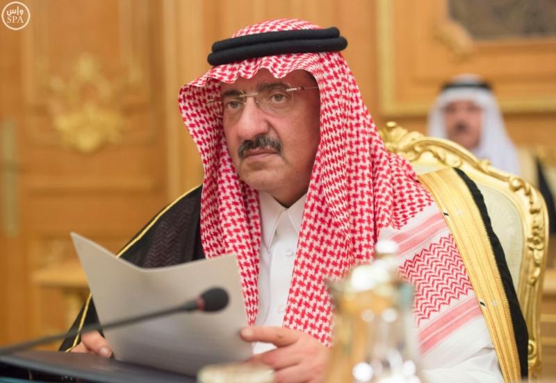 الملك يرأس جلسة مجلس الوزراء3