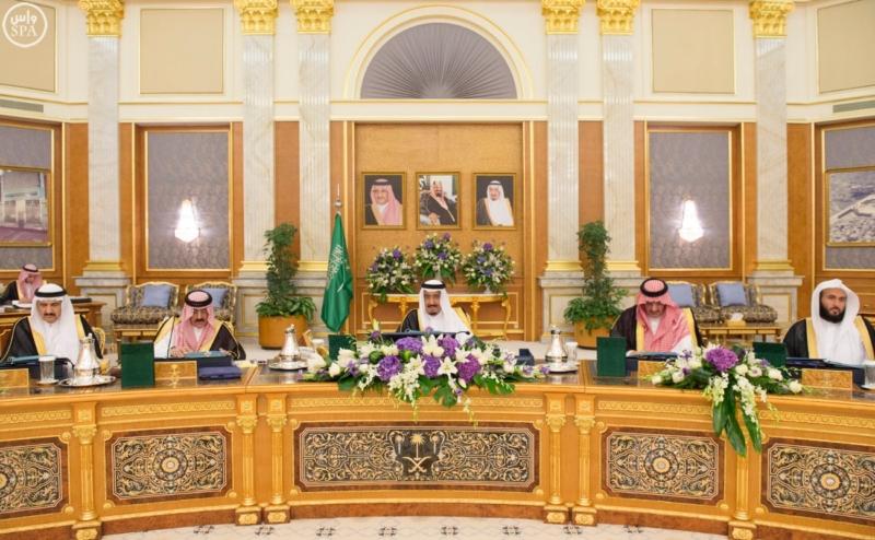 الملك يرأس جلسة مجلس الوزراء6
