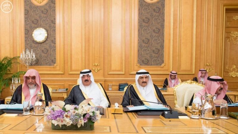 الملك يرأس جلسة مجلس الوزراء7