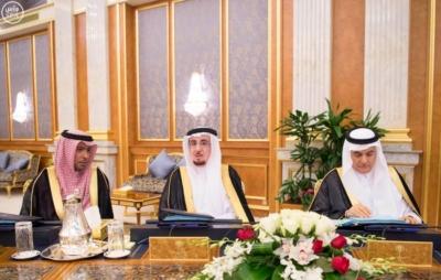 الملك يرأس جلسة مجلس الوزراء8