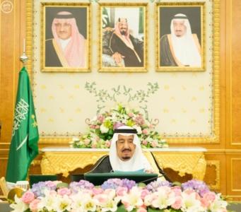 الملك يرأس مجلس الوزراء