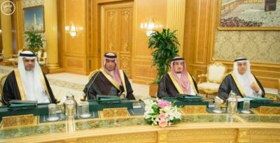 الملك يرأس مجلس الوزراء.jpg2