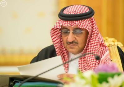 الملك يرأس مجلس الوزراء.jpg5