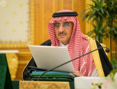 الملك يرأس مجلس الوزراء.jpg6