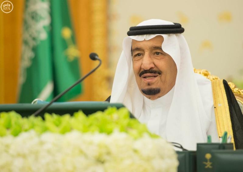 الملك يرأس مجلس الوزراء1