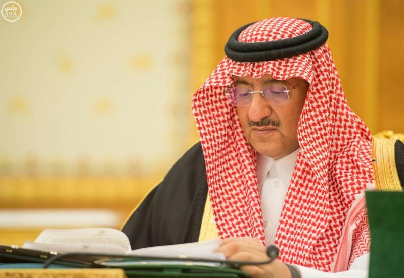 الملك يرأس مجلس الوزراء3