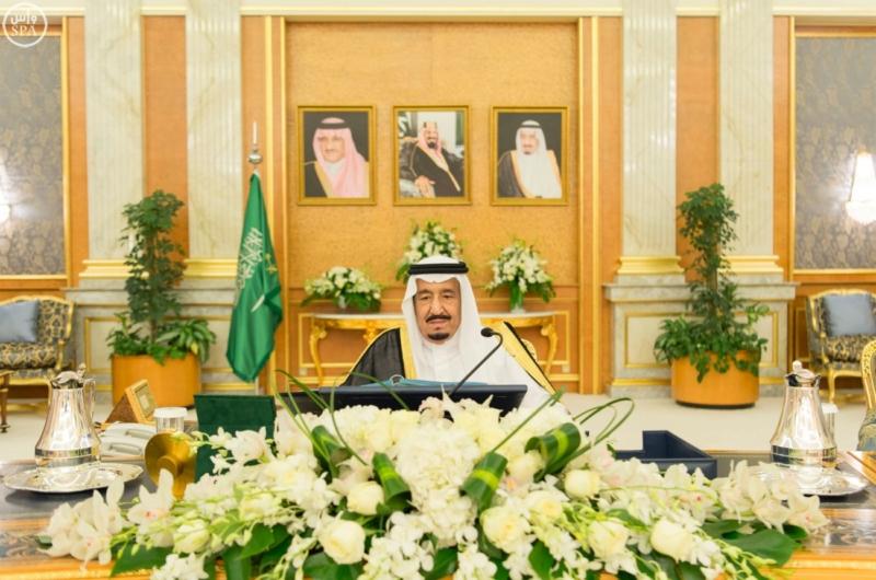 الملك يراس جلسة مجلس الوزراء1