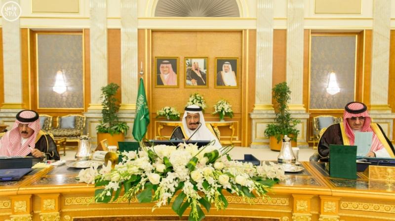 الملك يراس جلسة مجلس الوزراء3