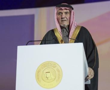 الملك يرعى موتمر سعود الاوطان (1) 