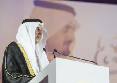 الملك يرعى موتمر سعود الاوطان (30114690) 