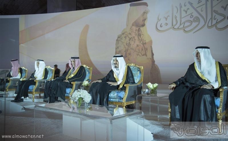 الملك يرعى موتمر سعود الاوطان (30114696) 