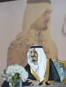 الملك يرعى موتمر سعود الاوطان (30114697) 
