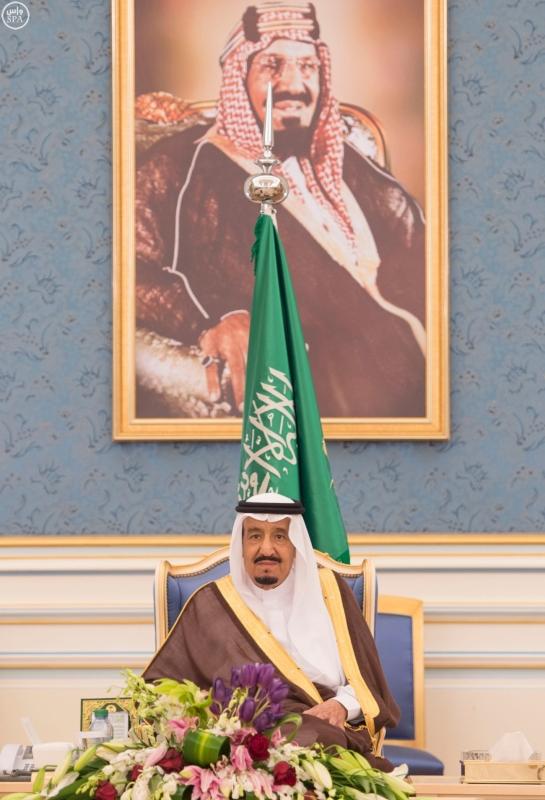 الملك يستقبل الامراء ومفتي عام المملكة1