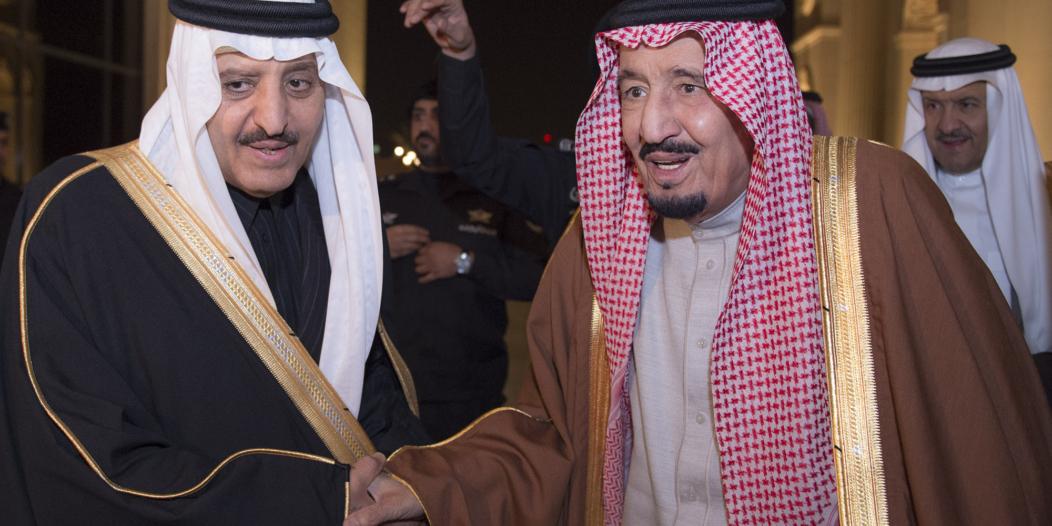 شاهد بالصور .. الملك يشرف حفل زواج أبناء أخيه الأمير أحمد بن عبدالعزيز - المواطن