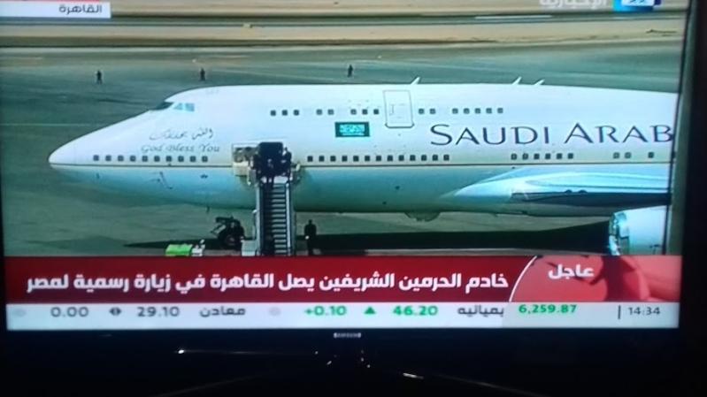 الملك يصل الى مصر