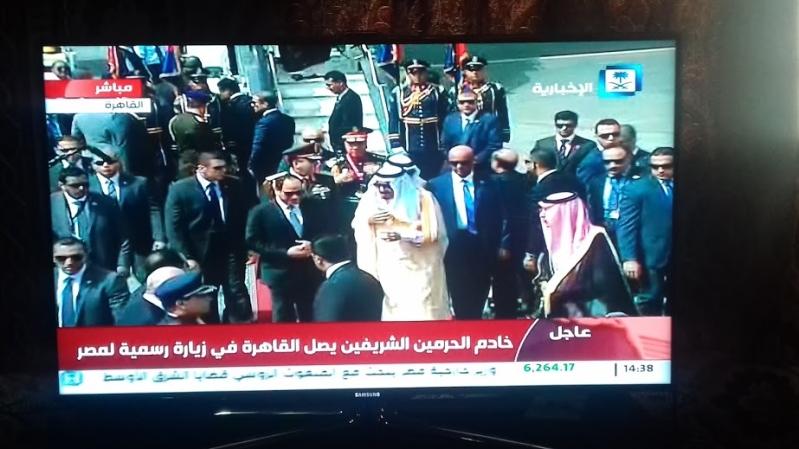 الملك يصل الي مصر1
