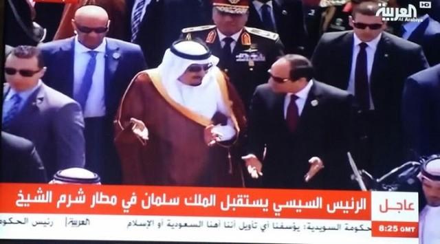 الملك يصل مصر