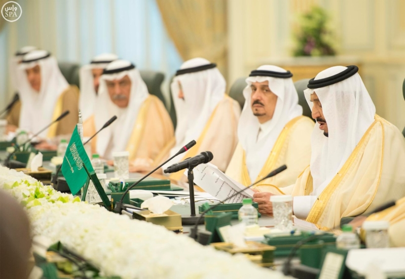 الملك يعقد جلسة مباحثات مع الرئيس الجنول افريقي