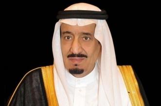 الملك سلمان- خادم الحرمين