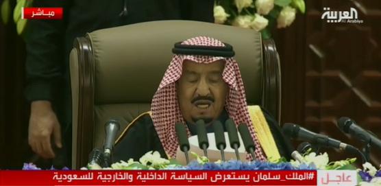 #الملك_سلمان في خطابه الملكي أمام الشورى  الانسان السعودي هدف التنمية  الأول