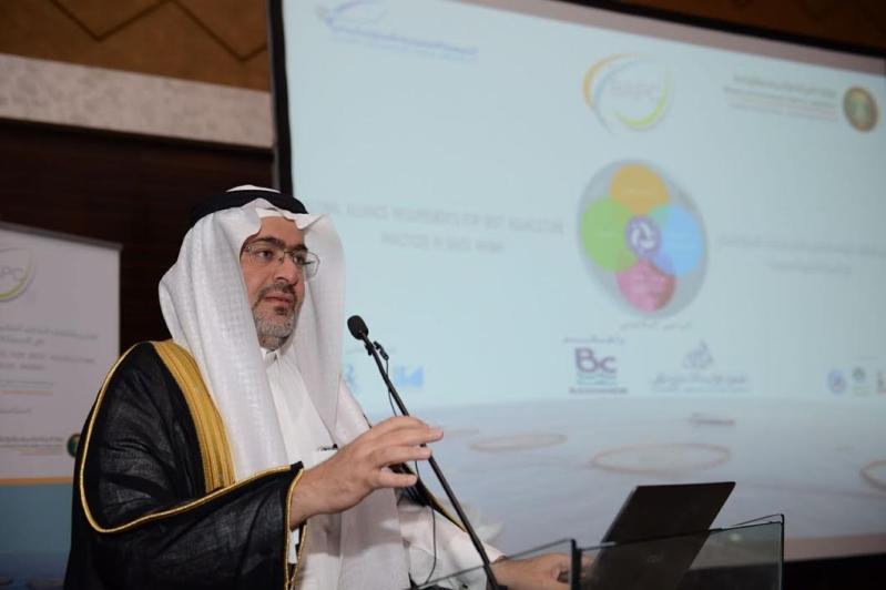 المملكة الأولى عالميا في حصول جميع المشاريع على شهادة أفضل ممارسات الاستزراع المائي